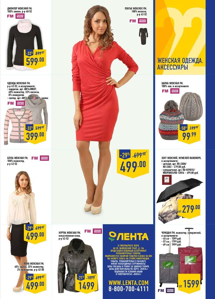 Магазин женской одежды манго каталог доставка