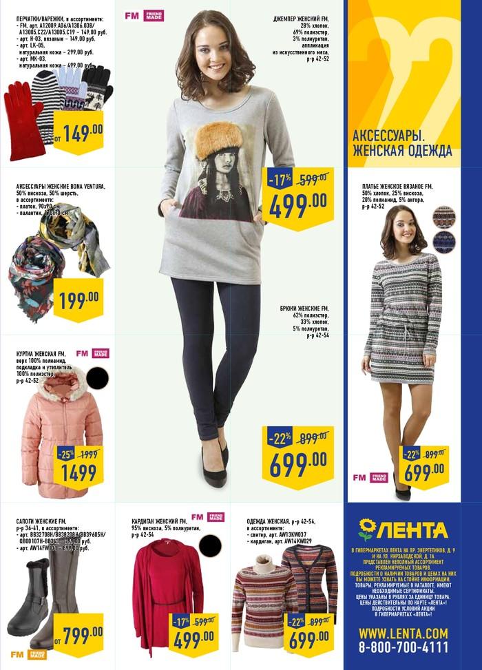 Каталоги Дешевой Женской Одежды С Доставкой