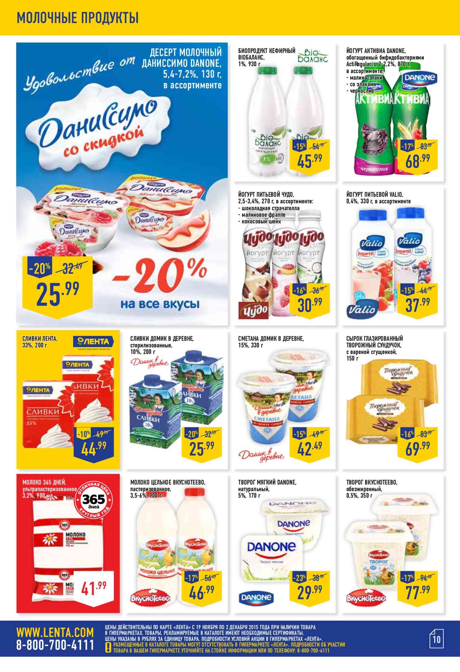 Магазин практика красноярск каталог товаров цены